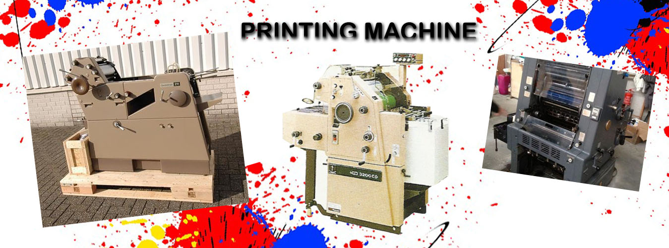 PRINTING MACHINEE